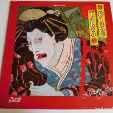 Discos de vinilo: TOKYO BLADE. EP. MADAME GUILLOTINE. EDICIÓN FRANCESA. BERNETT RECORDS 1985. Lote 86547616