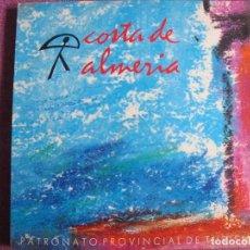 Discos de vinilo: MAXI - COSTA DE ALMERIA - COSTA DE ALMERIA / A LA SOMBRA DE UN PITACO . Lote 86572972