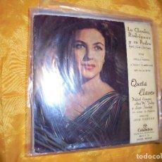 Discos de vinilo: QUETA CLAVER. LA CHACHA, RODRIGUEZ Y SU PADRE. CELOSO + 3. EP. COLUMBIA. Lote 86573316