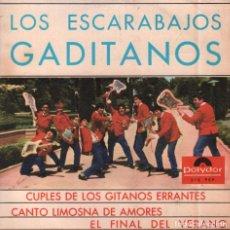 Discos de vinilo: LOS ESCARABAJOS GADITANOS - CUPLES DE MOSQUERA / ESTAN ABUSANDO/ SI JULIO VERNE..EP RF-2391. Lote 86600204