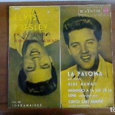 Discos de vinilo: [[SOLO CARÁTULA]] LA PALOMA - ELVIS PRESLEY. Lote 86619248