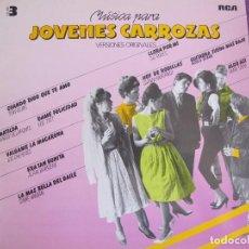 Discos de vinilo: LP - JOVENES CARROZAS 3 - VARIOS (VER FOTO ADJUNTA) (SPAIN, RCA 1988). Lote 86654764