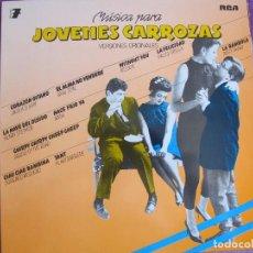 Discos de vinilo: LP - JOVENES CARROZAS 7 - VARIOS (VER FOTO ADJUNTA) (SPAIN, RCA 1988). Lote 86654840