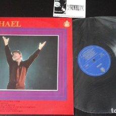Discos de vinilo: ? RAPHAEL ?– RAPHAEL LP HISPAVOX ?– HH 11-125 . Lote 86685476