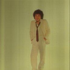 Disques de vinyle: RICHARD COCCIANTE. LP. SELLO POLYDOR. EDITADO EN ESPAÑA. AÑO 1979. Lote 86717516