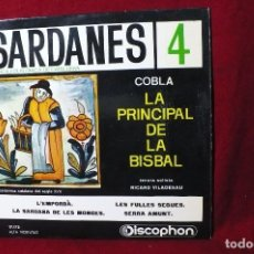 Discos de vinilo: SARDANES / 4 DISCOPHON / LA PRINCIPAL DE LA BISBAL / L'EMPORDÀ /LES FULLES SEQUES / SERRA AMUNT / -. Lote 221744883