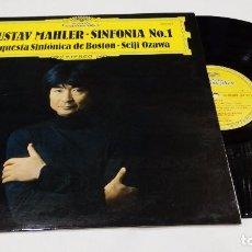 Discos de vinilo: GUSTAV MAHLER - SINFONIA Nº 1- ORQUESTA SINFÓNICA DE BOSTON - SEIJI OZAWA LP 1977 GERMANY. Lote 86749480