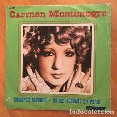 Discos de vinilo: CARMEN MONTENEGRO - ROMANCE BATURRO - ACROPOL. 1975 - AUTOGRAFIADO. Lote 86816564