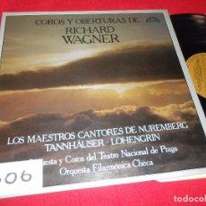 Discos de vinilo: COROS Y ABERTURAS DE RICHARD WAGNER LP 1981 SUPRAPHON GATEFOLD EDICION ESPAÑOLA SPAIN. Lote 86824384