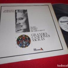 Discos de vinilo: FILARMONICA LONDRES SIR. ADRIAN BOULT KIRSTEN FLAGSTAD GRANDES CANCIONES SACRAS LP 1972 PROMO SPAIN. Lote 86824808
