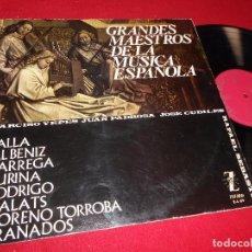 Discos de vinilo: GRANDES MAESTROS DE LA MÚSICA ESPAÑOLA LP 1964 ZAFIRO GATEFOLD EDICION ESPAÑOLA SPAIN. Lote 86825276