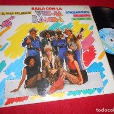 Discos de vinilo: LA VIEJA BANDA BAILE CON LA VIEJA BANDA LP 1986 FONOMUSIC EDICINO ESPAÑOLA SPAIN. Lote 86825716