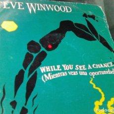Discos de vinilo: STEVE WINWOOD - WHILE YOU SEE A CHANCE - MIENTRAS VEAS UNA OPORTUNIDAD - (ISLAND, 1981). Lote 86922804