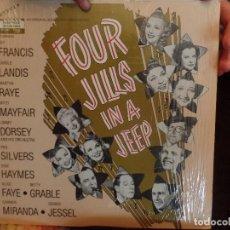 Discos de vinilo: FOUR JILLS IN A JEEP. Lote 86955096