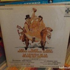 Discos de vinilo: LA LEYENDA DE LA CIUDAD SIN NOMBRE. Lote 86957660