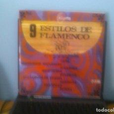 Discos de vinilo: 9 ESTILOS DE FLAMENCO (SOLO CARÁTULA, SIN DISCO). Lote 86986456