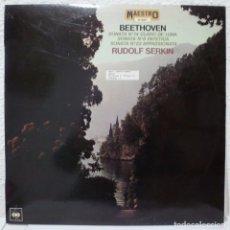 Discos de vinilo: BEETHOVEN · RUDOLF SERKIN - SONATAS (LP CBS 1980 ESPAÑA). Lote 87012928