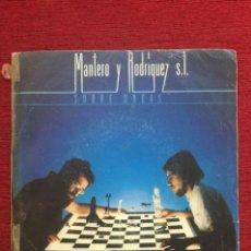 Discos de vinilo: MANTERO Y RODRIGUEZ, S.L.. SOBRE ONDAS. AÑO 1981.. Lote 87056840