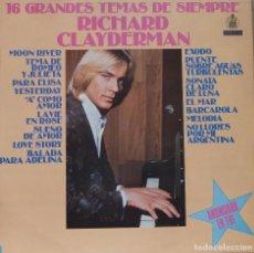 Discos de vinilo: RICHARD CLAYDERMAN - 16 GRANDES TEMAS DE SIEMPRE. Lote 87103284