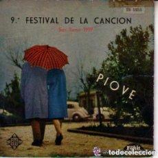 Discos de vinilo: 9 FESTIVAL DE LA CANCION DE SAN REMO 1959 PIOVE - EP TELEFUNKEN. Lote 87119008