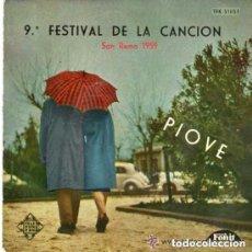 Discos de vinilo: 9 FESTIVAL DE LA CANCION DE SAN REMO 1959 PIOVE - EP TELEFUNKEN. Lote 87119140