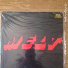 Discos de vinilo: MELT - SEX-O-MATIC. Lote 87120480