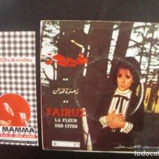 Discos de vinilo: FAIRUZ- LE FLEUR DES CITES. EJEMPLAR DE EVA SOBREDO (CECILIA). Lote 87140576