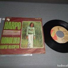Vinyl records - 1018- HARPO-HONOLULU -PROMOCIONAL ( VIN 7 MAXI SINGLE) PORTADA VG + / DISCO VG + - 87152448