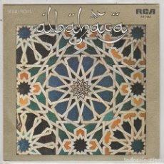 Discos de vinilo: ALBAHACA / PASA LA VIDA / RESIGNACION (SINGLE PROMO 1983). Lote 87200336