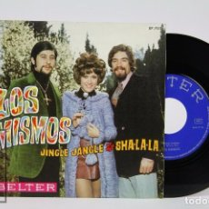 Discos de vinilo: DISCO SINGLE DE VINILO - LOS MISMOS. JINGLE JANGLE - BELTER, 1970. Lote 87230908