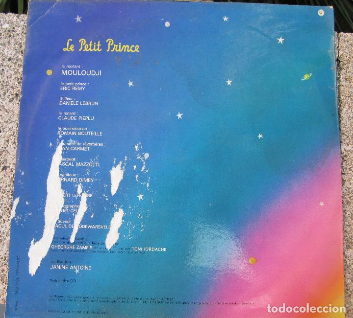 Discos de vinilo: Disco antiguo - Foto 2 - 87234900