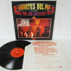 Discos de vinilo: THE VELVET UNDERGROUND - GIGANTES DEL POP VOL. 5 - LP - POLYDOR 1981. Lote 87250728