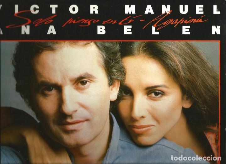 LP VICTOR MANUEL & ANA BELEN : SOLO PIENSO EN TI - AGAPIMU Y OTROS GRANDES EXITOS (Música - Discos - LP Vinilo - Cantautores Españoles)