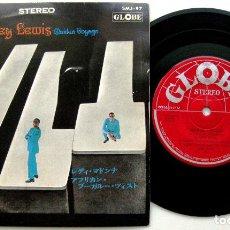 Discos de vinilo: RAMSEY LEWIS - MAIDEN VOYAGE - EP GLOBE 1968 JAPAN (EDICIÓN JAPONESA) BPY. Lote 87262628