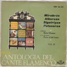 Discos de vinilo: ANTOLOGIA DEL CANTE FLAMENCO VOL III (RAFAEL ROMERO) EP 1958. Lote 90871520