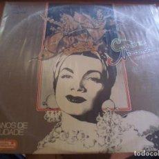 Discos de vinilo: LP DE CARMEN MIRANDA, A PEQUENA NOTÁVEL. EDICION RCA DE 1975 (BRAZIL). RARO. D.. Lote 87303872