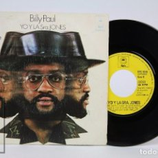 Discos de vinilo: DISCO SINGLE DE VINILO - BILLY PAUL. YO Y LA SRA. JONES - EPIC, 1973. Lote 87306052