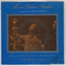 Disques de vinyle: MARIA DOLORES PRADERA / A LA ORILLA DE UN PALMAR + 3 (EP 1969). Lote 87309120