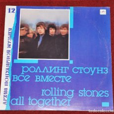 Discos de vinilo: THE ROLLING STONES -. (ALL TOGETHER) URSS. Lote 160591156