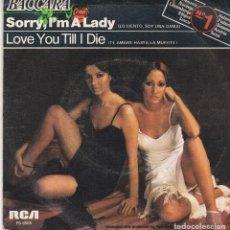 Discos de vinilo: SINGLE BACCARA. SORRY, I'M A LADY. 1977. DISCO PROBADO Y EN ESTADO NORMAL. Lote 87376388
