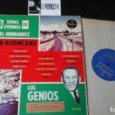 Discos de vinilo: LOS GENIOS - 30 TEMAS ETERNOS RAFAEL HERNANDEZ -LP SONOLUX . Lote 87387716