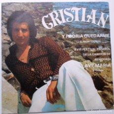 Discos de vinilo: DISCO DE VINILO DE CRISTIAN ''Y PODRIA QUEDARME'' DEL AÑOS 1974 VINILO DE 2 CANCIONES SINGLE. Lote 87435700