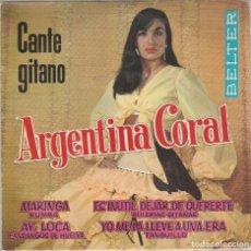 Discos de vinilo: ARGENTINA CORAL / MARINGA + 3 (EP 1962). Lote 87484816