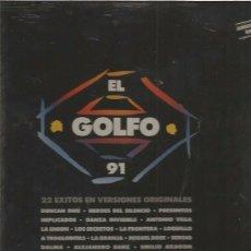 Discos de vinilo: EL GOLFO 91. Lote 87488688