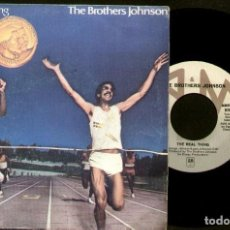 Discos de vinilo: BROTHERS JOHNSON - THE REAL THING / I WANT YOU - SPAIN SINGLE AM 1981. Lote 87566776