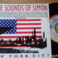 Discos de vinilo: SINGLE (VINUILO) DE NEW YORK CITY AÑOS 90. Lote 87761748