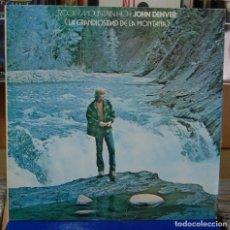 Discos de vinilo: JOHN DENVER. ROCKY MOUNTAIN HIGH. RCA 1972. LP. Lote 87842120