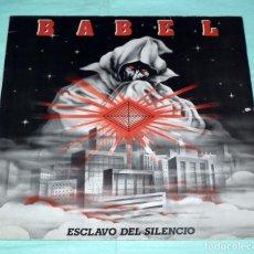 Discos de vinilo: MINI LP BABEL - ESCLAVO DEL SILENCIO. Lote 87909780