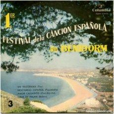 Discos de vinilo: VVAA -1ER FEST. DE LA CANCIÓN ESPAÑOLA DE BENIDORM, 3 - EP SPAIN 1959 - COLUMBIA ECGE-71052. Lote 87987088