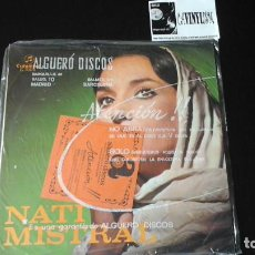 Discos de vinilo: NATI MISTRAL ?– LP: COLUMBIA AUN PRECINTADO. Lote 88085460